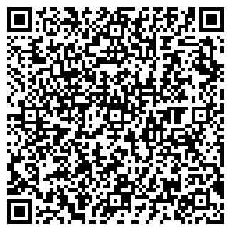 QR-код с контактной информацией организации КАМИ
