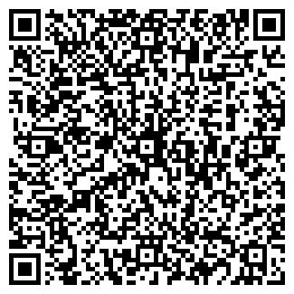 QR-код с контактной информацией организации КРЕОЛАЙН ТД