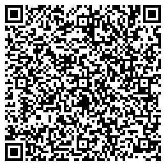 QR-код с контактной информацией организации Поликлиника № 2