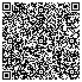 QR-код с контактной информацией организации ВЛАДИМИРСКИЙ БРОЙЛЕР