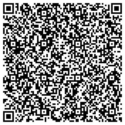 """QR-код с контактной информацией организации ПАО Компания """"Мосэнергосбыт"""" Клиентский офис """"Раменки"""""""