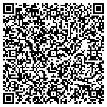 QR-код с контактной информацией организации Клиентский офис Руза