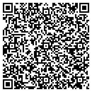 QR-код с контактной информацией организации ООО УБССТРОЙ