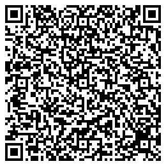 QR-код с контактной информацией организации Архивный