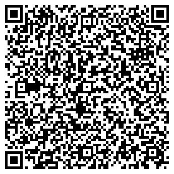 """QR-код с контактной информацией организации ИНТЕРНЕТ-МАГАЗИН """"МОДЕРН"""""""
