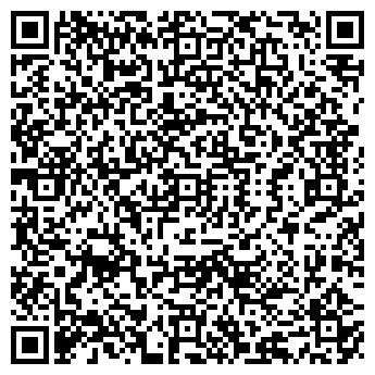 QR-код с контактной информацией организации АГРОСВЯЗЬ, ГУП