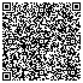 QR-код с контактной информацией организации Отдел по работе с обращениями граждан