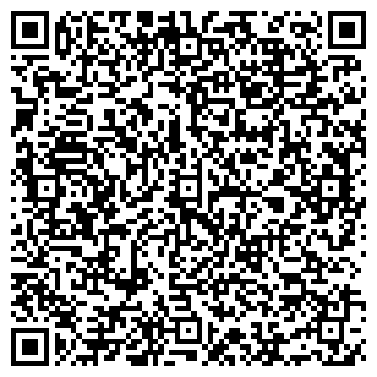 QR-код с контактной информацией организации По работе с обращениями граждан