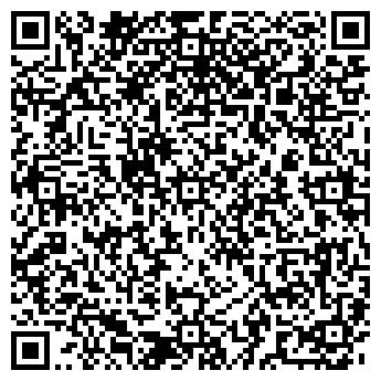 QR-код с контактной информацией организации Сельского поселения Космодемьянское