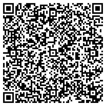 """QR-код с контактной информацией организации """"ОГИБДД ОМВД России по Рузскому району"""""""