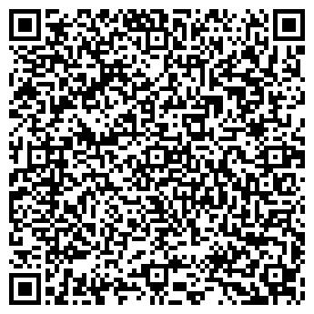 QR-код с контактной информацией организации ДОРОХОВСКОЕ ГОМ