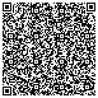 QR-код с контактной информацией организации ООО Фабрика «Павлово-Посадский шелк»