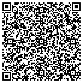 QR-код с контактной информацией организации РУЗСКИЙ РАЙОННЫЙ СУД