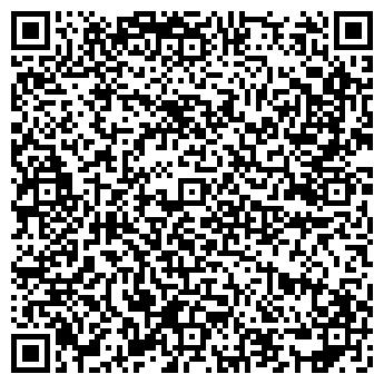 QR-код с контактной информацией организации Операционная касса № 2577/022