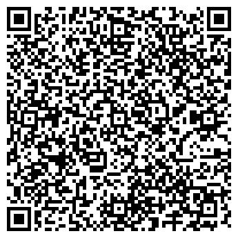 QR-код с контактной информацией организации ВОЛОДАРСКИЙ