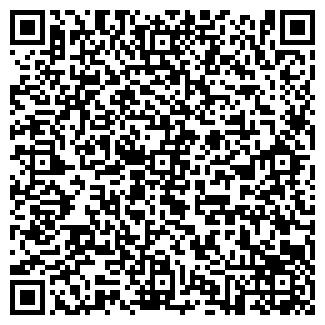 QR-код с контактной информацией организации ООО АРС НЕДВИЖИМОСТЬ