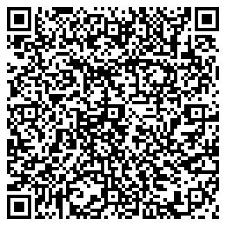 QR-код с контактной информацией организации РИЭЛТОР-СИТИ