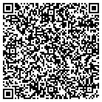 """QR-код с контактной информацией организации """"КупиДом"""""""