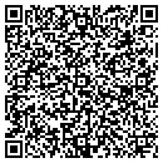 QR-код с контактной информацией организации АДАМАНТ