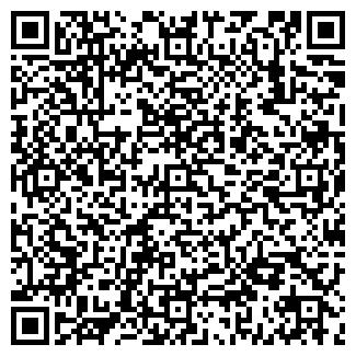 QR-код с контактной информацией организации РУЗАВЫЙ ДОМ