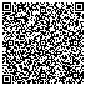 QR-код с контактной информацией организации ТУБЕРКУЛЁЗНЫЙ САНАТОРИЙ № 58