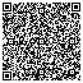 QR-код с контактной информацией организации РАХМАНОВО