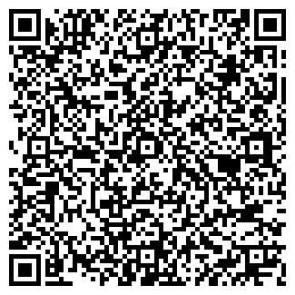 QR-код с контактной информацией организации ЗАБАВКА