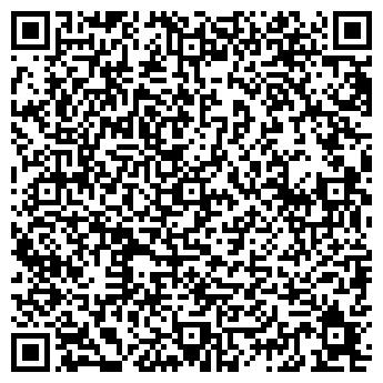 QR-код с контактной информацией организации МАРЬИНСКАЯ АМБУЛАТОРИЯ