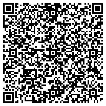 QR-код с контактной информацией организации 2-я терапия