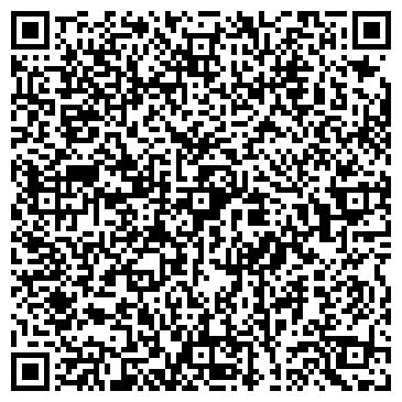 QR-код с контактной информацией организации Общество с ограниченной ответственностью ООО АКВАТОН - ОКНА ПВХ, ДВЕРИ