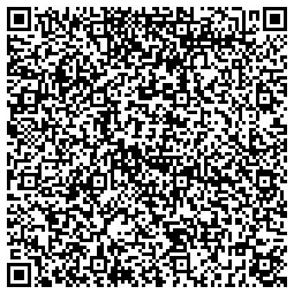 QR-код с контактной информацией организации Землепользования