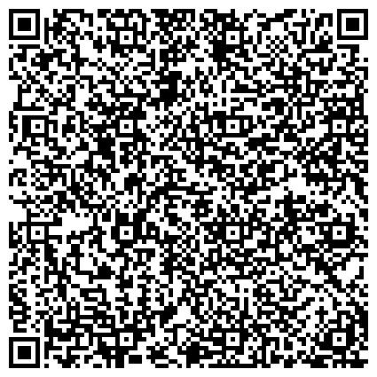 QR-код с контактной информацией организации Кадровой службы