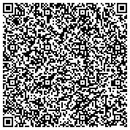 QR-код с контактной информацией организации Координации работы с населением