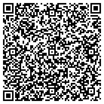 QR-код с контактной информацией организации Общий