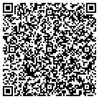 QR-код с контактной информацией организации Отдел инженерных сооружений