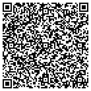 QR-код с контактной информацией организации СОЛО-ПОДАРКИ