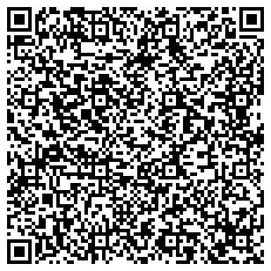 QR-код с контактной информацией организации ЭЛЬ-ДОС ЗАО ВОСТОЧНО-КАЗАХСТАНСКИЙ ФИЛИАЛ