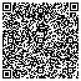 QR-код с контактной информацией организации АККВИМ
