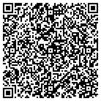QR-код с контактной информацией организации ГИБИСКУС ТУР