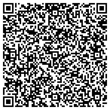 """QR-код с контактной информацией организации Туристическая фирма """"Векша"""""""