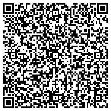 """QR-код с контактной информацией организации ИП Боярова М.М. """"Турлидер СП"""""""