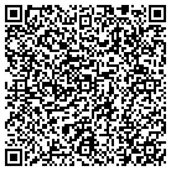 QR-код с контактной информацией организации ТУРШАНС