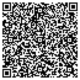 QR-код с контактной информацией организации РУССКОЕ ПОЛЕ-XXI ВЕК