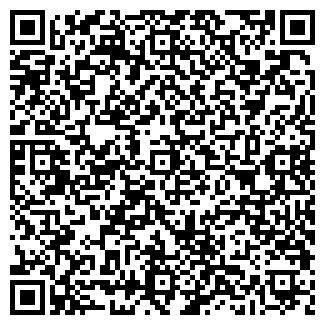 QR-код с контактной информацией организации АЛЬФА-ТУР