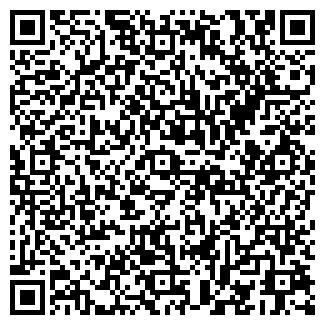 QR-код с контактной информацией организации ДАР-М