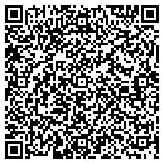 QR-код с контактной информацией организации Л-ТУР