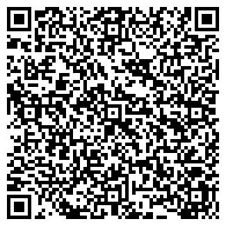 QR-код с контактной информацией организации ШАРОДЕЙ