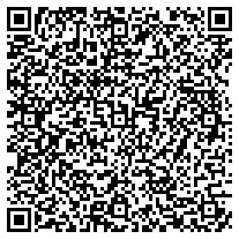 QR-код с контактной информацией организации ПУТЕШЕСТВЕННИК