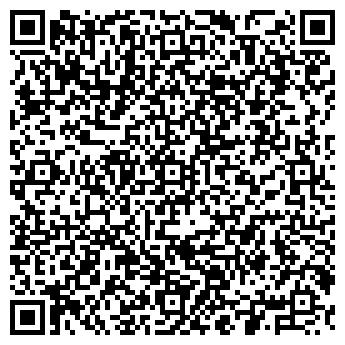 QR-код с контактной информацией организации РАССВЕТ И НАДЕЖДА
