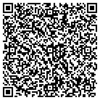 QR-код с контактной информацией организации РЕАЛ-ТУР